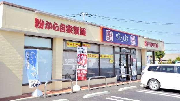 ゆで太郎フランチャイズ【収益モデル分析・利益率・回収期間】