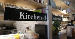 これから伸びる飲食店:ゴーストレストラン